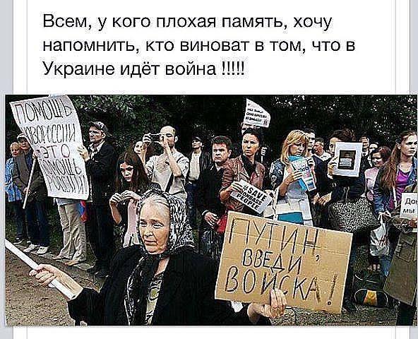 Жители Стаханова и Алчевска протестуют против мародерства, насилия и грабежей со стороны российских военных, - ГУР Минобороны - Цензор.НЕТ 8185