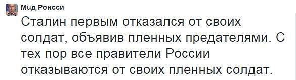 Матиос - спикеру СК РФ Маркину: Кащенко уже ничем не поможет торквемадам совдеповской инквизиции - Цензор.НЕТ 7692