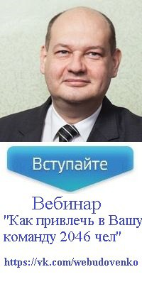Валерий Удовенко