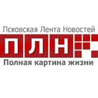 эхо москвы новости
