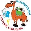Караван Культуры, Бюджетные фестивали в Польше