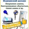 Кварцевая лампа для дома | Бактерицидная лампа
