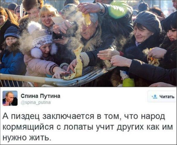 Украина не видит дальнейшей перспективы переговоров с Россией по ЗСТ с ЕС, - Климкин - Цензор.НЕТ 3533