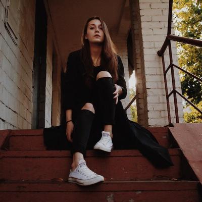 Arina Andreevna