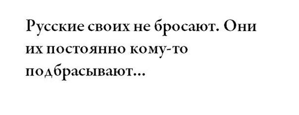 Россия не ведет с Украиной никаких переговоров по задержанным спецназовцам, - Наливайченко - Цензор.НЕТ 4483