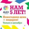 ALEX FITNESS - САМЫЙ ЯРКИЙ ФИТНЕС!!!