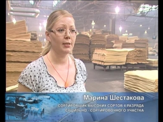 Архангельский фанерный завод: сушильный цех