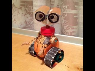 Мусорное искусство:КАК СДЕЛАТЬ РОБОТА  WALL-E СВОИМИ РУКАМИ