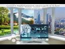 AzarPeyk TV-Заменитель спутниковых тарелок.Смотрите нашармака всегда Азербайджанские равно Турецкие каналы на HD.