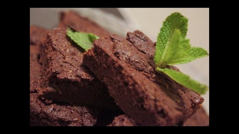 Fudgy Brownies Шоколадный Брауни