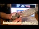 Вскрытие светящихся кроссовок от ledsneakersshop