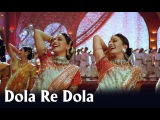 Девдас - Dola Re Dola (Video Song) - Devdas