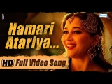 Индийская песня из фильма