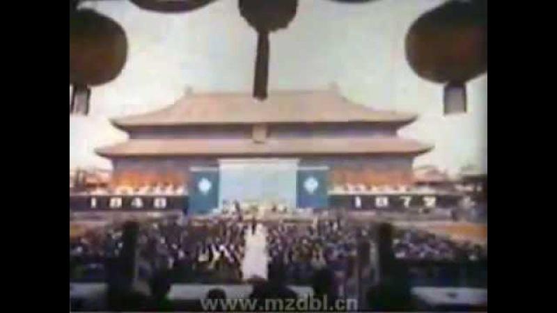 庆祝伟大的中华人民共和国成立二十三周年 (1972)