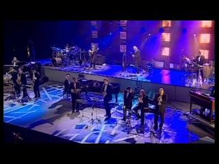 Раймонд Паулс и РадиоБенд Александра Фокина - Long way in dunes (TV Riga)