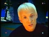 Вадим Усланов - Ты сделана из огня (1998)