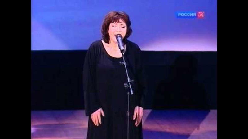 Вечер-посвящение Василию Аксёнову - Елена Камбурова