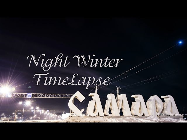 Samara (Russia) Night Winter TimeLapse | Hyperlapse