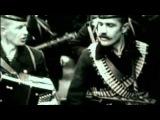 Оргия праведников - Das Boot (Неофициальный клип)