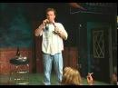 Даг Стенхоуп — Из уст в уста 2002