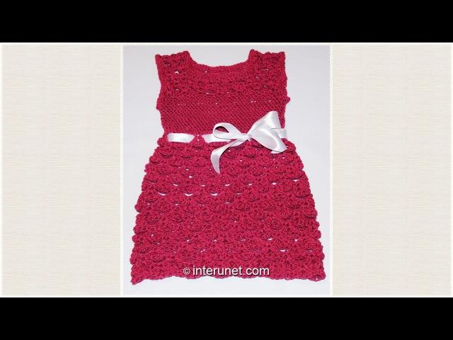 Как связать детское платье используя простой узор из ракушек