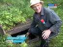 Отшельник из Куйбышевского района впервые за 25 лет встретился с журналистами