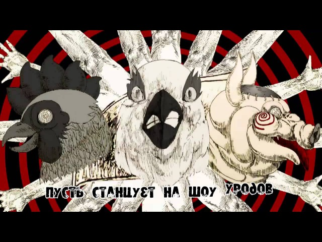 [Kagamine Rin, GUMI, Hatsune Miku] Poster Girl's Prank rus sub