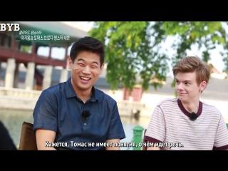 18.09.2015 Entertainment Weekly — Ki Hong Lee, Thomas Sangster [RUS SUB]