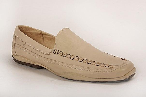 ООО «Саян-обувь» - Торгово-Промышленная Палата