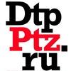 ДТП Петрозаводска и Карелии