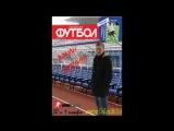 КБ Родники-превью к Шуйскому этапу турнира Красно-Белое Иваново.
