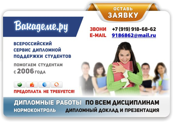 9186862@mail.ru