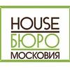 HouseБюро Московия