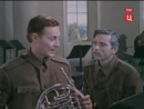 Музыканты одного полка 1965 НЕ играйте