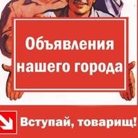 habarovsk_reklama