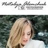 Свадебный и семейный фотограф Новосибирск