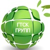 ГТСК Групп - Чистая Планета