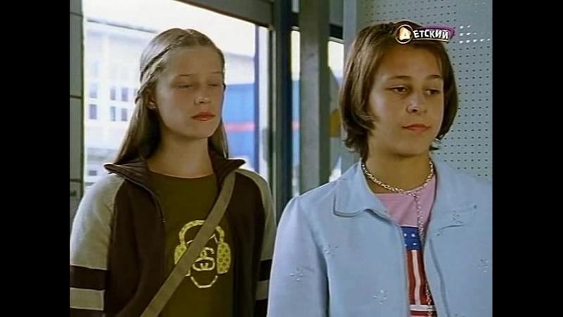 Детективы из табакерки / Die Pfefferkörner (3-й сезон, 3-я серия) (2003) (семейный)
