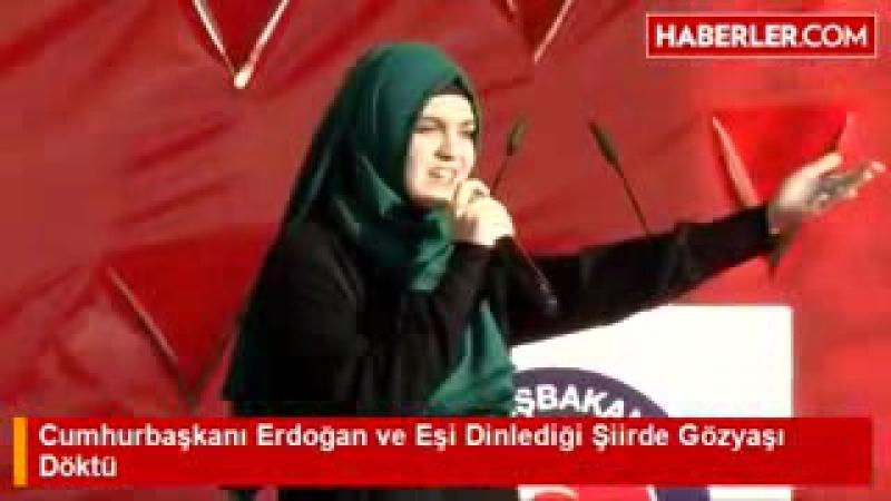 Recep Tayyip Erdoğan mücahit