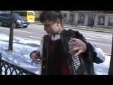 Анатолий Новиков - Смуглянка-Молдаванка (аккордеон)