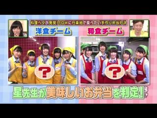 HKT48 no Odekake! ep114 от 29 апреля 2015 г.