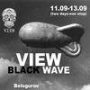 VIEW-BLACK WAVE 11-13.09.2015