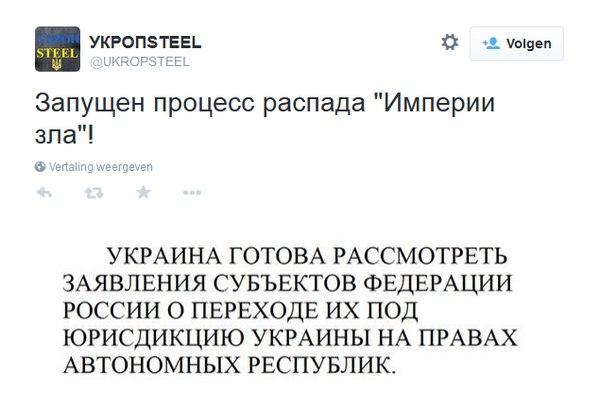 Украина разыскивает сотрудника ГРУ Генштаба РФ Мартынова, который планировал теракт в центре Киева, - Лубкивский - Цензор.НЕТ 9843