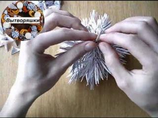 Как сделать модульную ёлку оригами? Часть 1. Вытворяшки