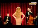 Таня Тишинская - Угостите даму сигаретой (видеоклип)