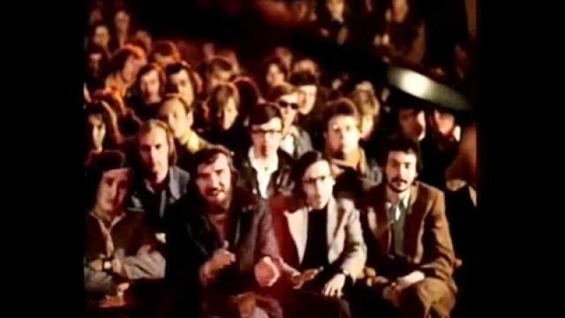 Машина Времени. Редкие записи с концертов 70-х годов.