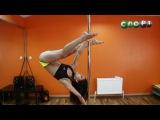 Pole dance: как прокачать свое тело с помощью пилона