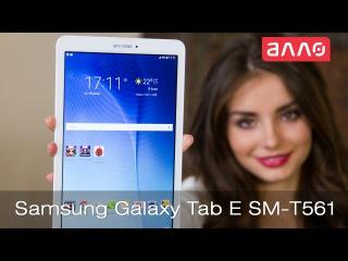 Видео-обзор планшета Samsung Galaxy Tab E SM-T561