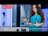 Видео-обзор стиральной машины Samsung WW60J6210DW