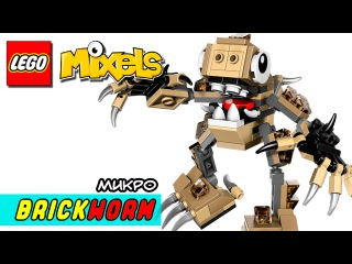 Brickworm Spikels - LEGO Миксели (3 серия) - Микро Brickworm